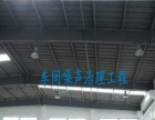 沈阳.济南车间厂房.换热站低频噪声处理