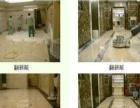 专业承接全东莞 瓷砖美缝 地板打蜡 大理石抛光养护