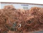 闵行莘庄工业区高价回收,废旧电缆电线回收 工业边角料 火急