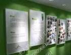 背景墙 形象墙 公司牌设计制作大连最低价