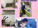泰安市府东路 暖气水管维修 用我们的专业赢得您的信任