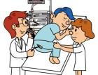 广州东大医院:预防大肠癌 40岁以上建议做一次肠镜检查