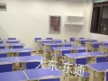 大同市电竞椅,学生课桌,电脑桌椅总批发部