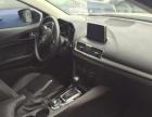 马自达 3昂克赛拉三厢 2016款 1.5 自动 豪华型-不限户