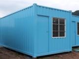 活动板房-集装箱-建筑工地彩钢活动房-集成房屋厂家