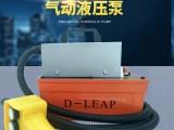 线控气动液压泵 手动遥控气动油泵 矿用气动液压泵
