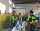 玻璃水设备防冻液设备洗车液技术配方设备