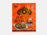 潍坊哪里买专业的食品包装袋牛皮纸包装袋供应商