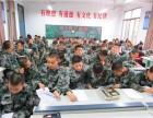 北京军事化学校打人吗?