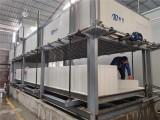 面向全国提供大型块冰机高品质直冷机盐水块冰机工厂提供