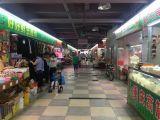 容桂好好鲜生 肉菜市场铺16.8万一间包租 包管理