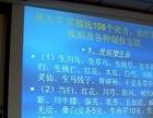 中医膏药黑膏药膏方自学制作中医综合视频自学视频