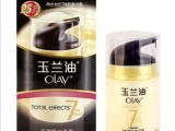 Olay/玉兰油 多效修护霜 50G 美