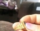 纯蓝宝石戒指