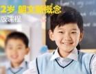上海初中全科辅导,中小学辅导课程,高中英语辅导周末班