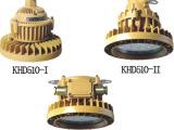 LED防爆灯QWD510防爆免维护LED