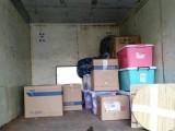 合肥高新区搬家用的纸箱子、钢琴搬运 包装运输 吊装钢琴 上门