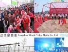 企业宣传片婚礼摄像微电影 航拍等专业影像摄制团队