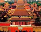 北京5天自由行吃住攻略,收藏省钱攻略