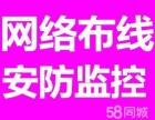 武汉江夏巴黎春天柏木岭网络布线安装弱电工程