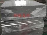 AZ31B镁合金板镁合金板材