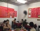 小区商场旁餐馆转让快餐店小吃店饭店过桥米线店转让A