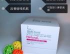 LH睡眠面膜官网总代理,代理批发多少钱一盒?