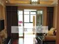 万达广场一期精装设施齐全简欧装修欧式床看房方便领包就住!