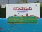 北京新颖启动道具鎏金沙台 发光手印台 倒金沙台租赁