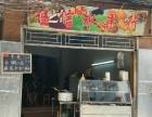 殿前四组 小店餐饮 商业街卖场