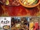舌尖上的重庆特色小吃 送设备 免加盟费 开好重庆店