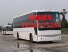 13362177355从杭州到咸阳(客车/汽车)的长途汽车时