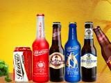 啤酒用酒小瓶装啤酒 236小支英豪啤酒代理价格