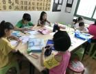 福州工业路少儿美术培训硬笔书法漫画素描