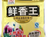 鲜香王籽精 调味品 火锅  煲汤 秘制料