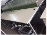 顾戴路3351号二手办公桌老板椅屏风隔断低价出售