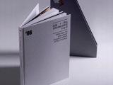 印刷公司低价供应 房地产楼书 纪念册 明信片笔记本 精装书刊印刷