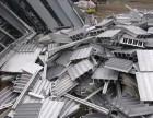 武汉废旧金属铜铁铝不锈钢高价回收