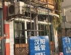 武汉三镇月湖门面厂房办公室店铺拆除打孔开荒渣土清运铲墙