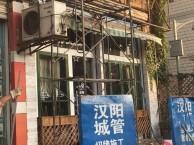 光谷未来阳光海岸场所装修旧房翻新拆墙隔断卫生间厨房改造价钱