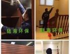 杭州【专业除醛】室内空气净化治理 除甲醛