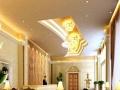 维也纳品牌酒店 维也纳品牌酒店诚邀加盟