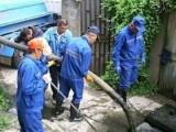 杭州专业疏通马桶 厕所下水道疏通 马桶漏水维修抽粪