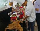 大盆菜 月饼DIY 自助餐 冷餐 烧烤 大闸蟹宴