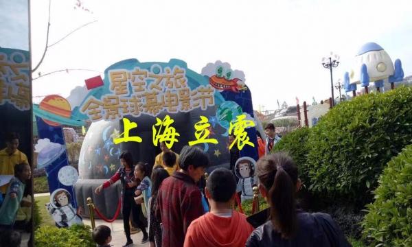 大型钢骨架球幕影院出租充气球幕电影设备环球影院租售