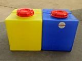 方形加药箱PE小型水箱 40-200升家用车载水箱熔盐箱