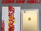 苹果6普拉斯二手,进店优惠388,以旧换新,正品无拆修