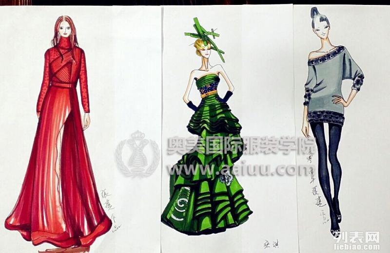 國際手繪服裝效果圖技法 精品課程