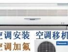 回龙观厢式货车搬家空调移机维修商家价格透明服务