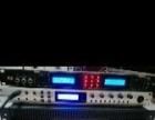 转让KTV音箱 功放机 效果器 视易wf点歌机